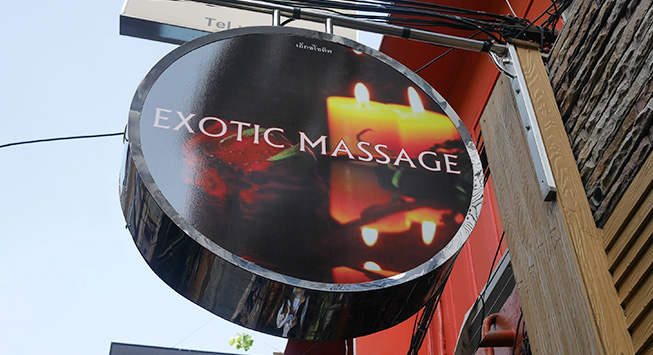 exotic_massage_01